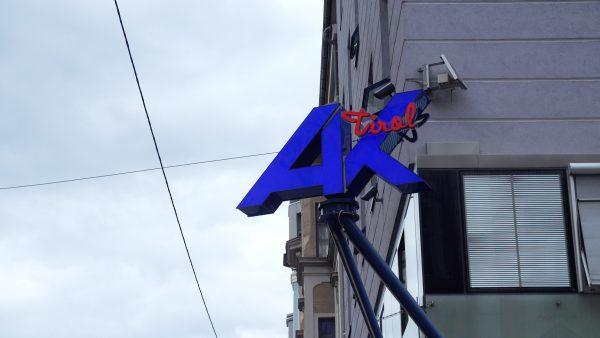 AK Tirol Tour Spezial: Elternschaft