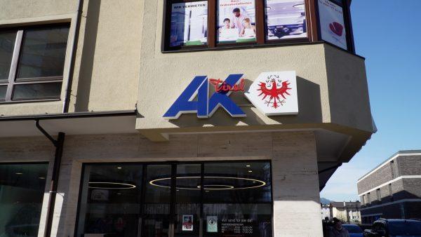 AK Tirol Tour 2021: Zu Gast in Wörgl
